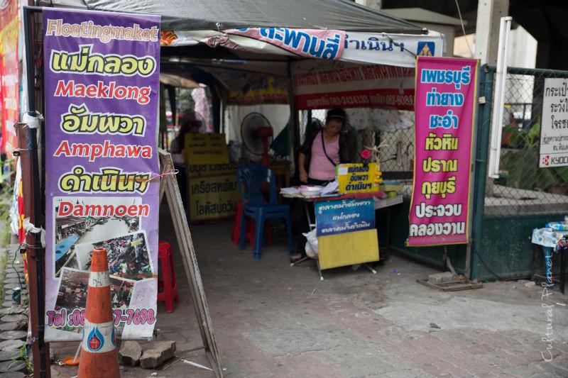 Ticket para minivan Mae Klong