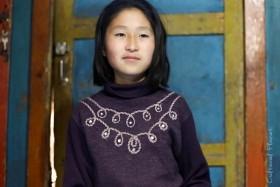 Manujin, Ulan Bator, Mongolia