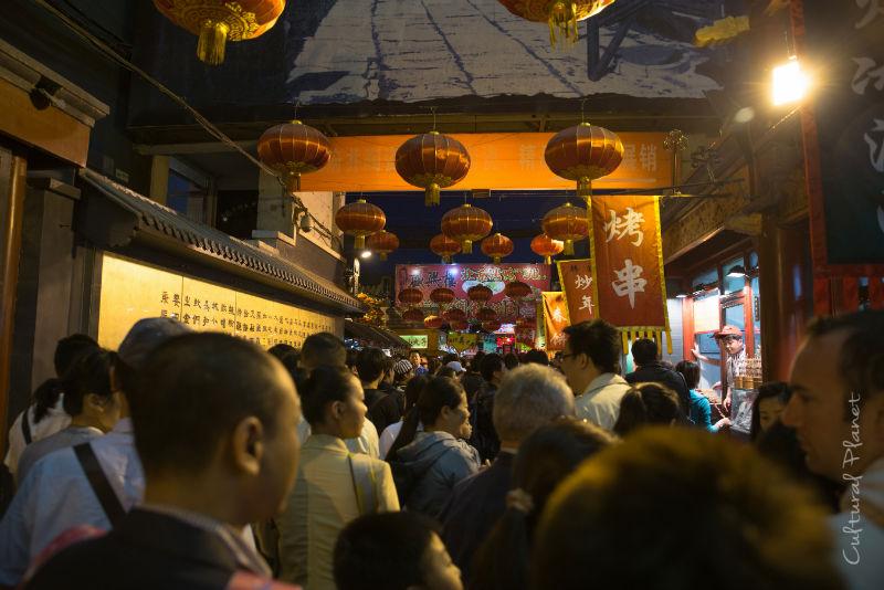 Mercado de Donghuamen