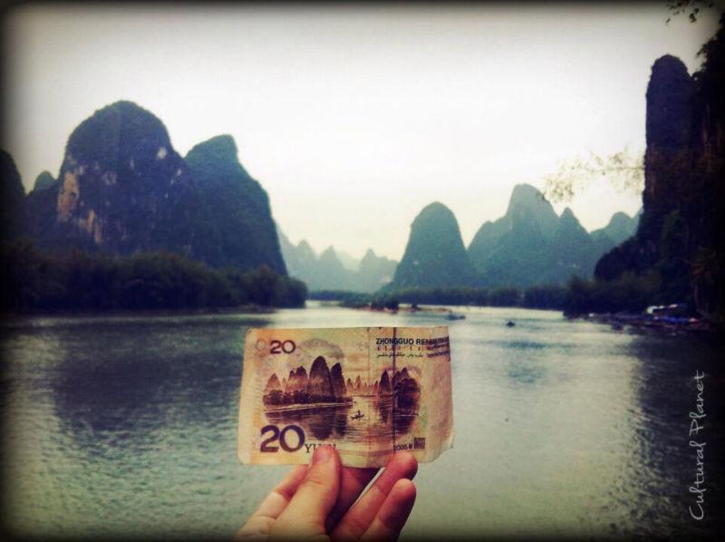 Billete 20 yuanes