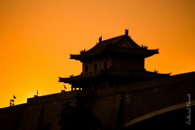 Xi'an Xian