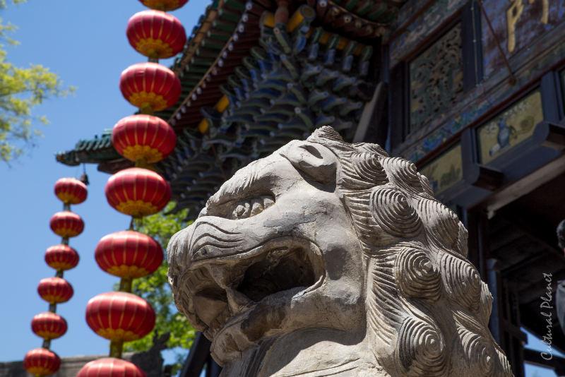 Templo Pingyao