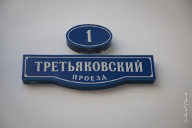 Moscú y San Petersburgo en 3 días